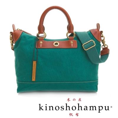 kinoshohampu 牛角帆布包(小) 綠
