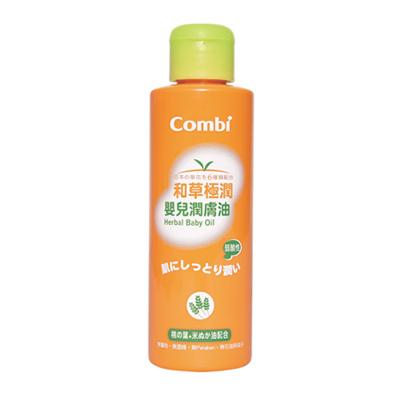 《Combi》和草極潤嬰兒潤膚油