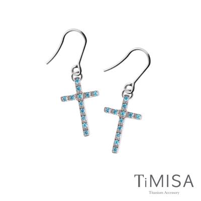 TiMISA《迷你彩鑽十字(S)》純鈦耳環一對(三色可選)