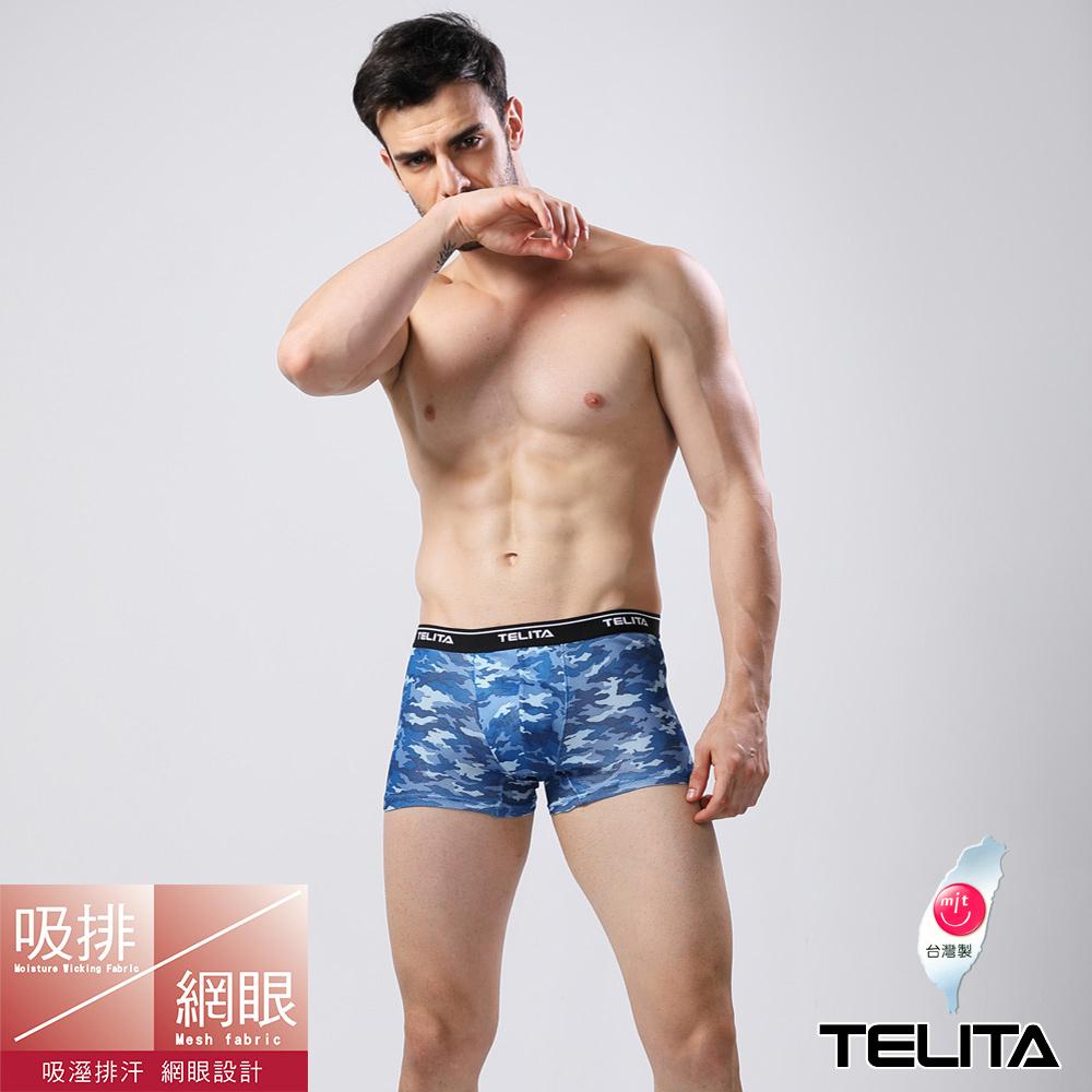 男內褲 吸溼涼爽迷彩網眼運動四角褲/平口褲  藍色  TELITA