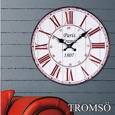 TROMSO無框畫時鐘-紅木巴黎(圓形)