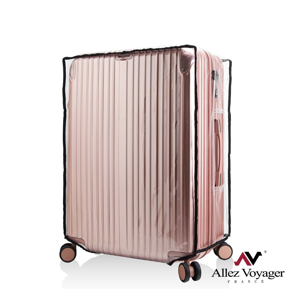 法國奧莉薇閣 行李箱套 透明防水 箱套 保護套 防塵套(M號)