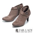 Fair Lady 反折設計率性麂皮高根短靴 摩卡