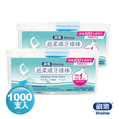 刷樂超柔順牙線棒(散裝500入/盒)X2