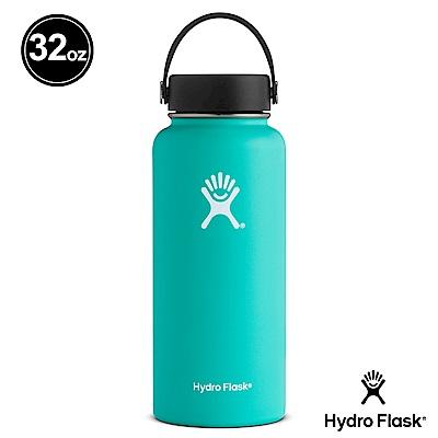 Hydro Flask 真空保冷/熱兩用鋼瓶 946ml 寬口 薄荷綠