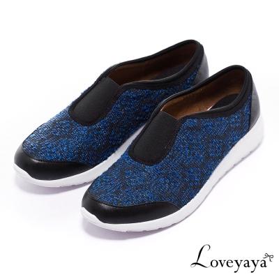 Loveyaya-輕量耐走記憶乳膠休閒鞋-亮片藍