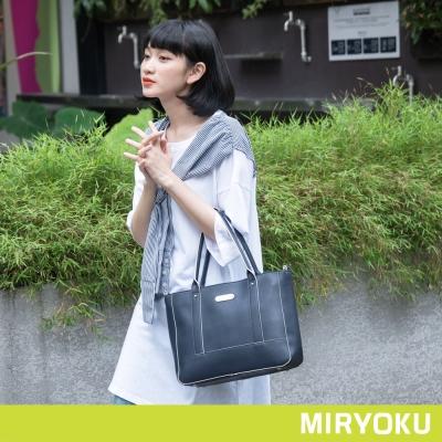 MIRYOKU 繽紛撞色系列 / 簡約通勤肩背兩用包(共3色)