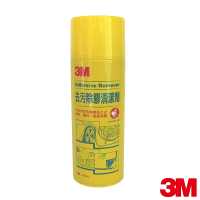 3M 去污除膠清潔劑