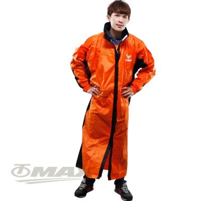 JUMP新二代新帥前開式休閒風雨衣-橘黑-超大5XL+通用鞋套