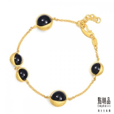 點睛品Emphasis 黃金手環- g* collection -純金黑玉髓