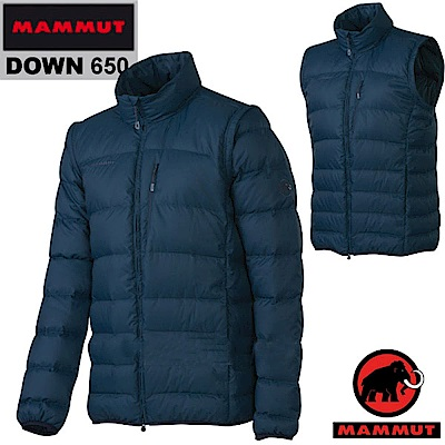【MAMMUT 長毛象】男 Whitehorn Tour 羽絨保暖夾克外套_獵戶藍