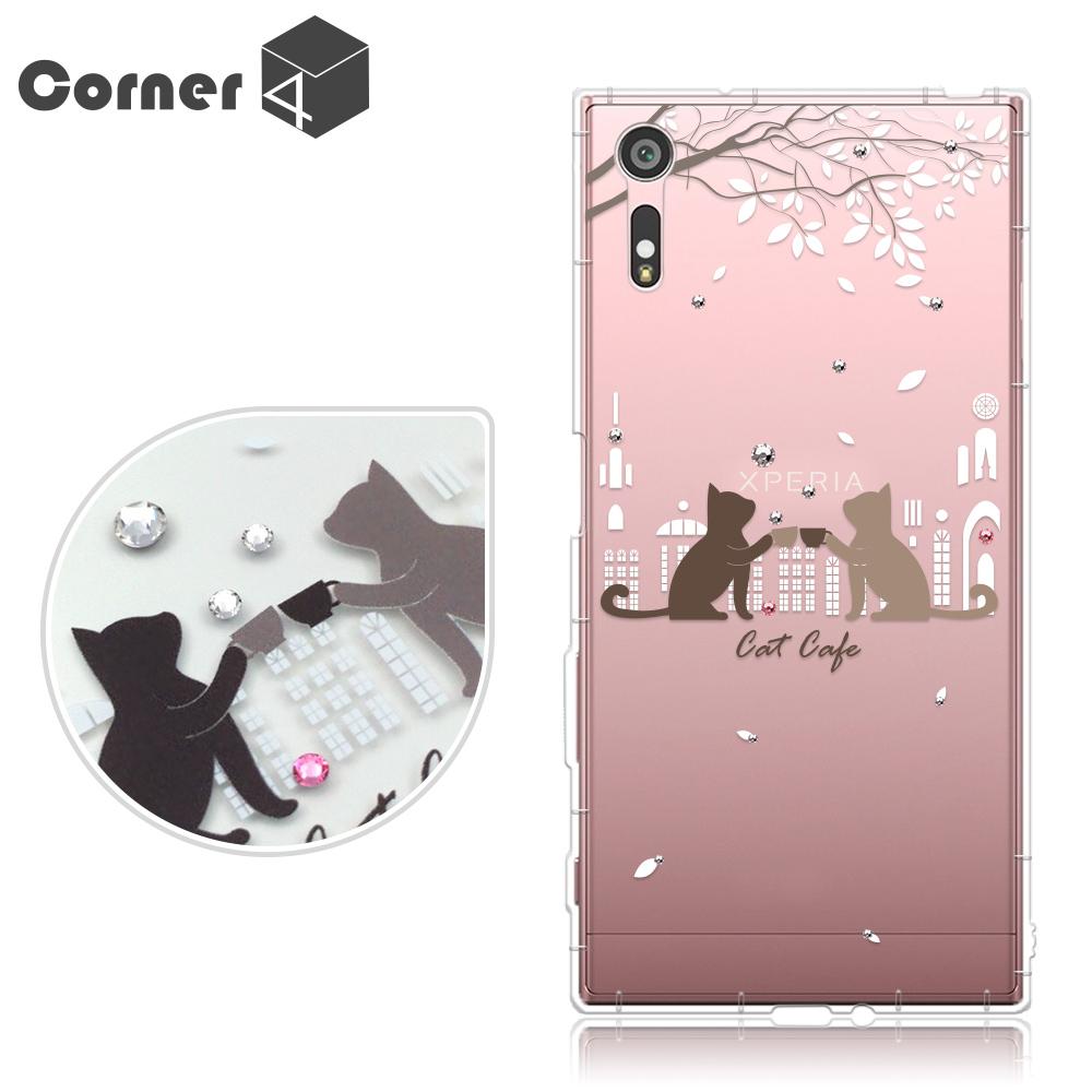 Corner4 Sony Xperia XZ/ XZs 奧地利彩鑽防摔手機殼-午茶貓咪
