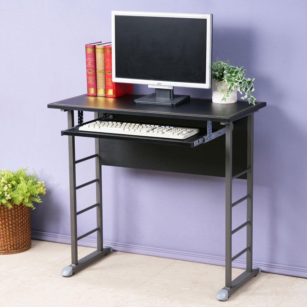 Homelike 查理80x40工作桌-仿馬鞍皮(附鍵盤架)