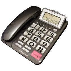 SANYO 三洋 可調式超大螢幕、超大字鍵有線電話機 TEL-827(三色可選)