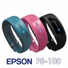 EPSON Pulsense 心率智慧手環(PS-100)