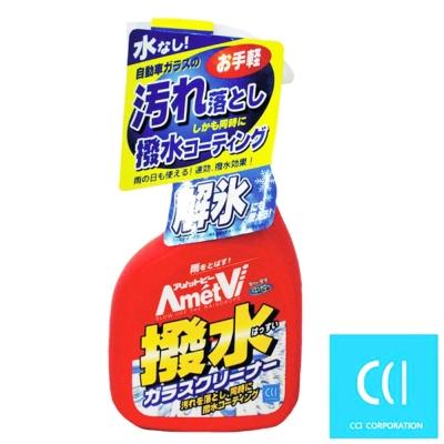 日本 CCI 強效型玻璃清潔劑&玻璃撥雨劑 G-70