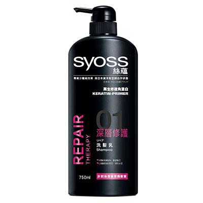 SYOSS絲蘊 深層修護洗髮乳 750ml