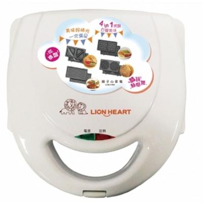 LIONHEART-獅子心可換盤四合一點心機-LC