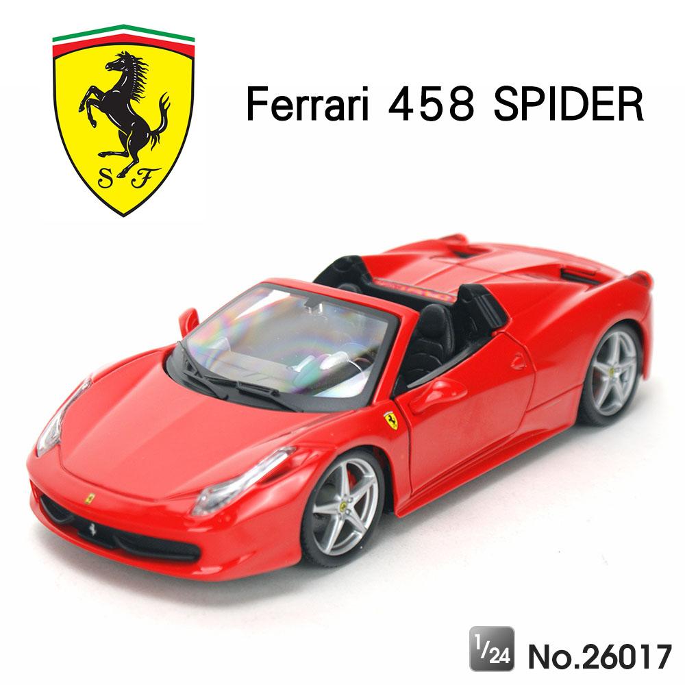 原廠授權合金車 1/24 法拉利 Ferrari 458 SPID