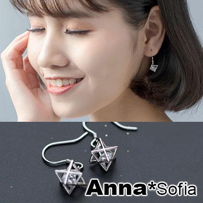 【3件5折】AnnaSofia 立體鏤鑽星 925銀針耳針耳環(銀系)