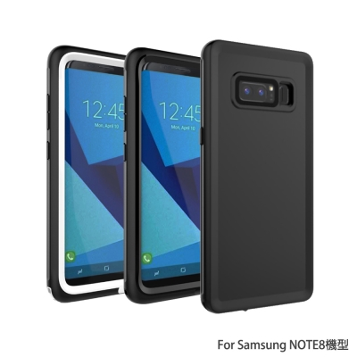 水漾 Sharks box SAMSUNG Note8 IP68級防水手機殼