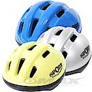 鐵馬行超值優化自行車安全帽-8H