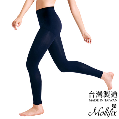 Mollifix瑪莉菲絲 280丹踮腳尖美尻型塑褲-9分褲-藏青