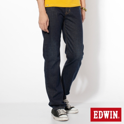 EDWIN 大尺碼輕鬆俐落基本五袋高腰中直筒牛仔褲-男款-中古藍