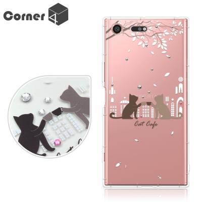 Corner4 Xperia XZ Premium 奧地利彩鑽防摔手機殼-午茶貓...