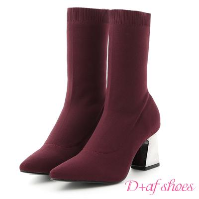 D+AF TOP時尚.尖頭金屬跟針織彈力襪靴*酒紅