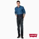 牛仔襯衫 男裝 Classic Western V形雙口袋 雙色拼接 - Levis