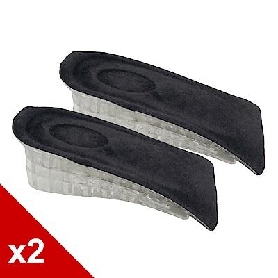 糊塗鞋匠 優質鞋材 B04 4公分隱形三層法國絨面增高墊 (2雙/組)