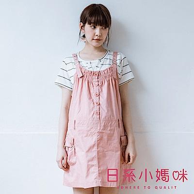 日系小媽咪孕婦裝-孕婦裝~柔美閒適單排釦抓皺領吊帶洋裝 M-XL (共二色)