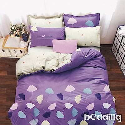 BEDDING-柔絲絨5尺雙人薄床包涼被組-夏天的夢-紫
