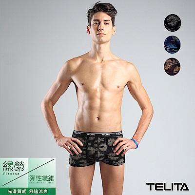 男內褲  英倫風印花平口褲/四角褲 TELITA