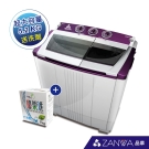 ZANWA晶華 5.2KG節能雙槽洗滌機/小洗衣機 ZW-298SP【買就送酵素洗衣劑】