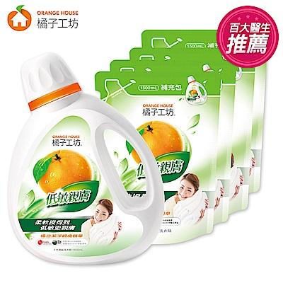 橘子工坊 天然濃縮洗衣精-低敏親膚  1 + 3 組( 1800 mlx 1 瓶+ 1500 mlx 3 包)