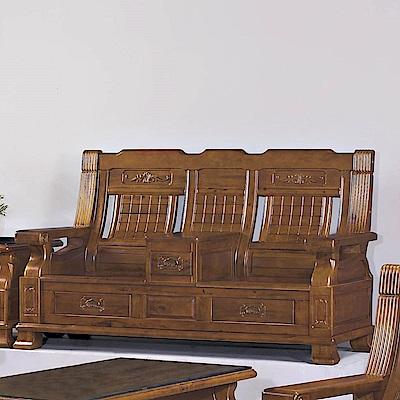 H&D 樟木實木雙人椅 (寬175X深75X高105cm)