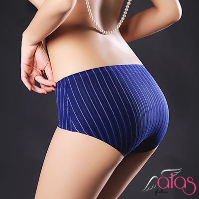 無痕內褲 俏挺曲線冰絲女性內褲 M-XL (藍色) alas