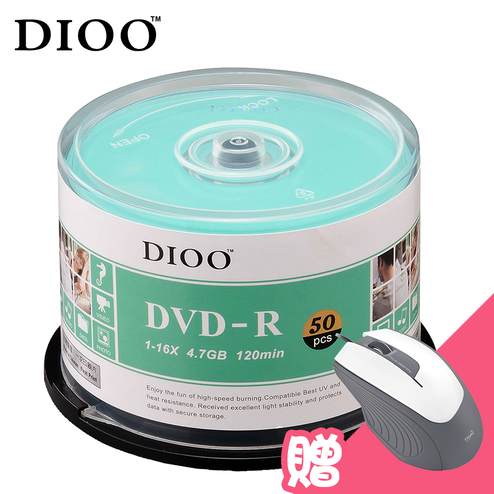 DIOO 海洋版 16X DVD-R 200片桶 (加贈M31光學滑鼠)