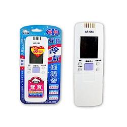 北極熊-聲寶/禾聯/良峰冷氣遙控器變頻款AR-1060