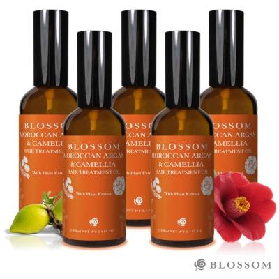 BLOSSOM 黃金摩洛哥山茶花柔絲潤澤修護髮油(100ML/瓶) 5入組