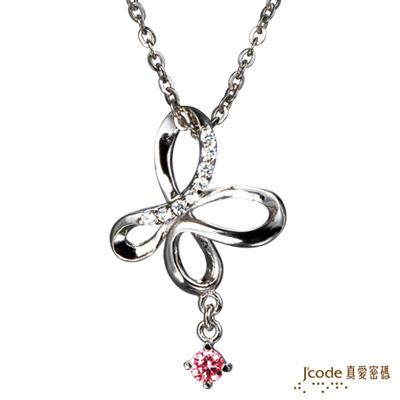J code真愛密碼銀飾-美夢旋律 純銀墜+鋼鍊