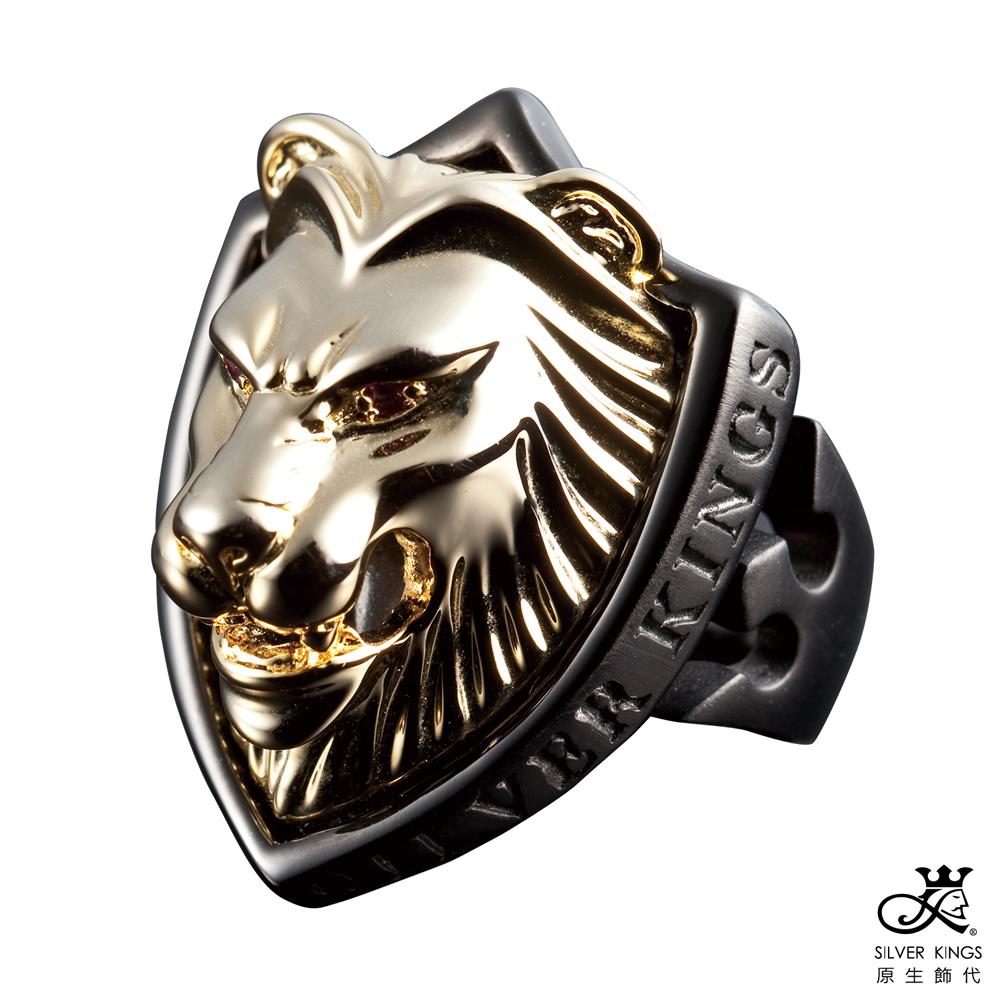 原生飾代SilverKings-獅領域-316L白鋼戒指-金