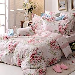 義大利La Belle 薔薇戀曲-粉 加大純棉床包枕套組