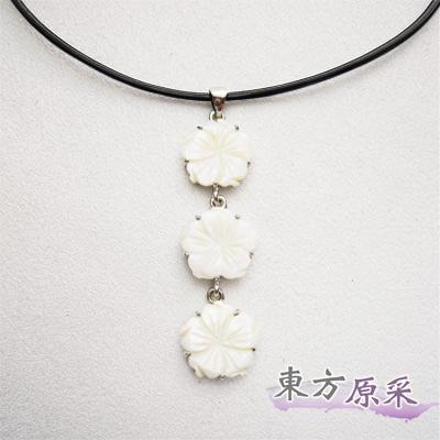 東方原采-自然系三花貝殼項鍊