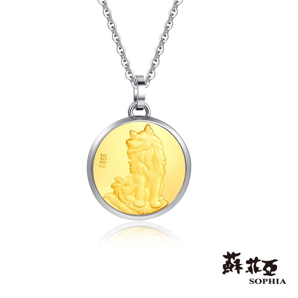 蘇菲亞SOPHIA十二生肖系列-狗-黃金套鍊