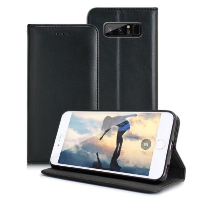 XM Samsung Galaxy Note 8 精美好手感羊紋隱扣皮套