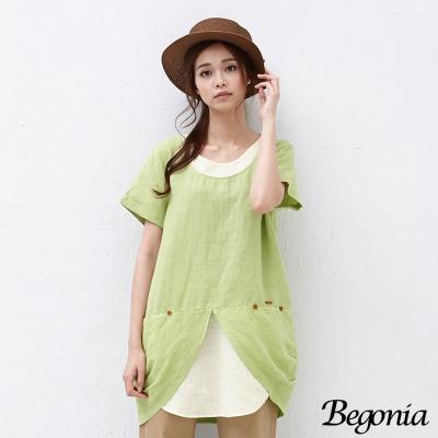 Begonia 木釦小口袋配色長版棉麻上衣(共二色)