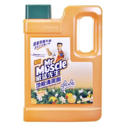 威猛先生 地板清潔劑2000ml-清新鮮橙